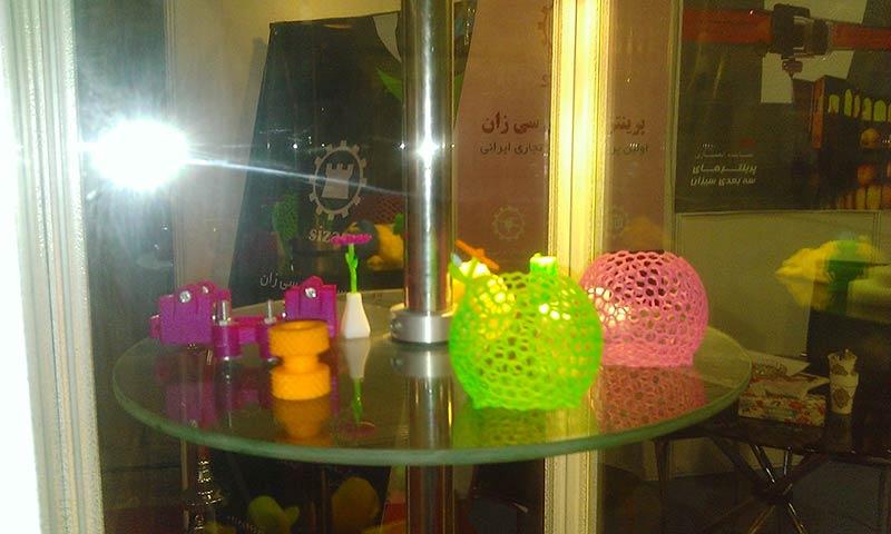 گزارش تصویری نمایشگاه ایران پلاست - غرفه پرینترهای سه بعدی سی زان