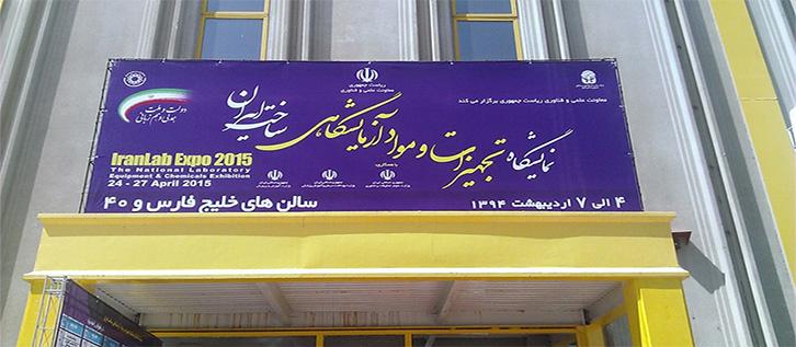نمایشگاه ساخت ایران - پرینترهای سه بعدی سی زان
