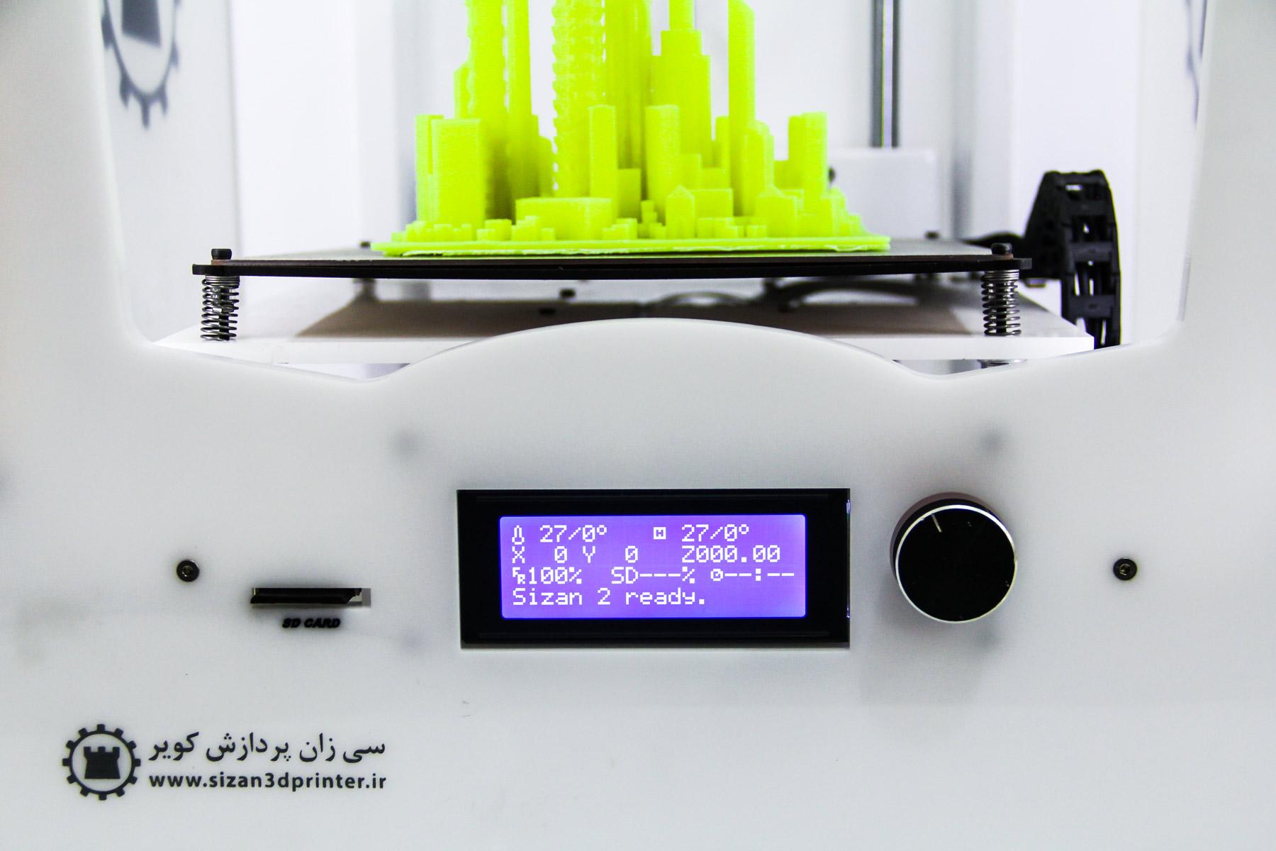 چرا پرینترهای سه بعدی سی زان