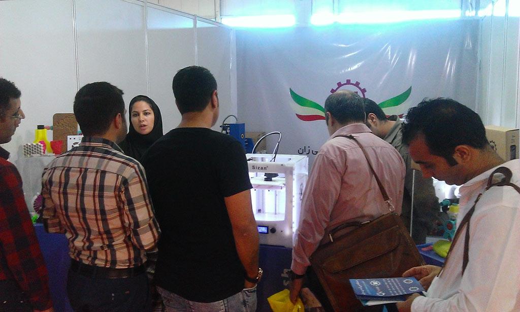 گزارش تصویری غرفه پرینتر سه بعدی سی زان - نمایشگاه بین المللی صنعت تهران 94