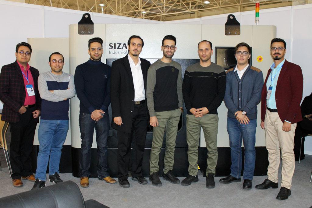 نمایشگاه ساخت ایران 97